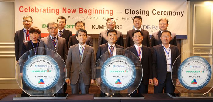 Doublestar completes purchase of Kumho Tire