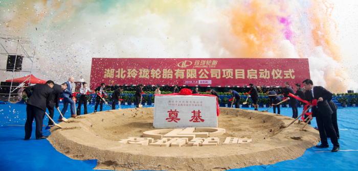 Cimcorp is announced as supplier to Linglong's new China factory as first stones are laid at the facility