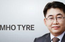 Kyungtai Ju appointed president of Kumho Tire Europe