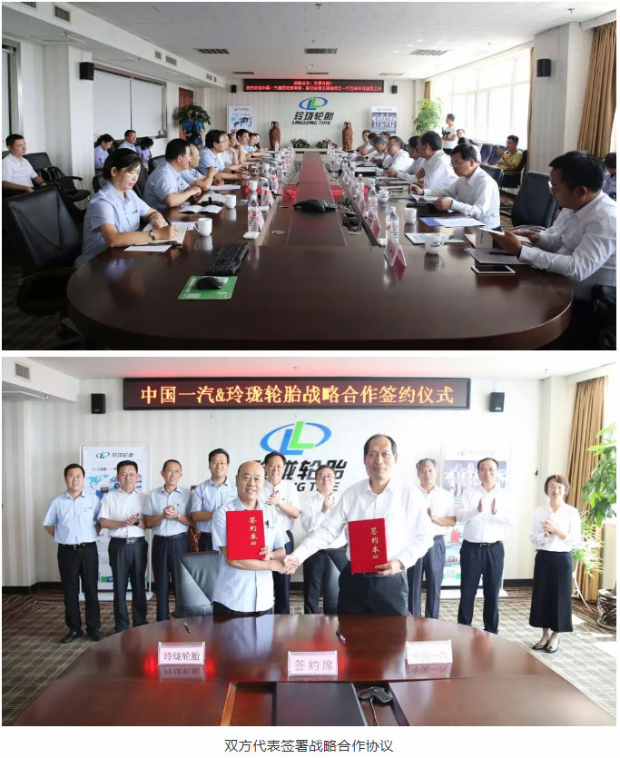 FAW Group and Linglong Tires sign development partnership