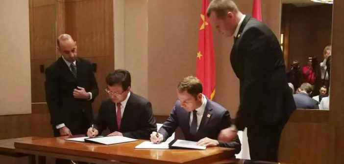Linglong signs investment framework for Serbia plant