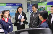 Kasikornbank president visits Linglong in Thailand