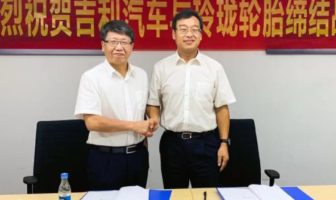 Linglong signs agreement with Geely Automobile