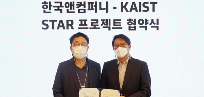 Hankook partners with KAIST on AI-driven research project